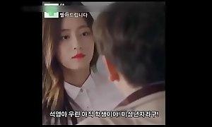 korean movie fuck FULL HERE: http://j.gs/BmDX